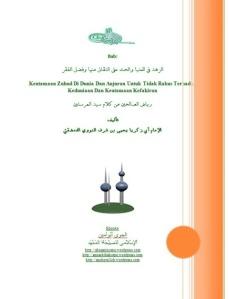 Kitab Zuhud  Riyadhus Shalihin رياض الصالحين