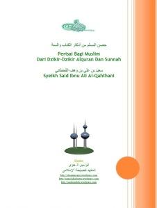 Kitab Arab dan Terjemah Hisnul Muslim PDF