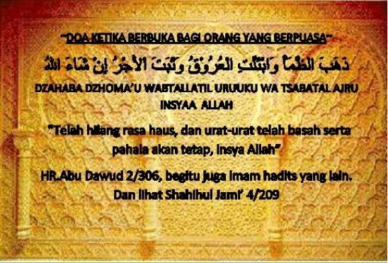 Kitab Alwajiz Fi Figh Sunnah Wal Kitabil Aziz  Do Buka Puasa